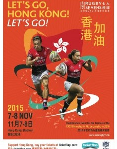 Asia Rugby Sevens Olympic Qualifiers 2015